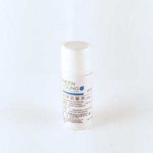 化學防曬劑10ml