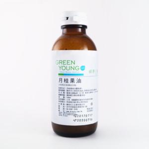 月桂果油250ml