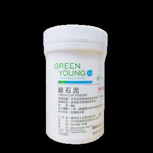 綠石泥50g